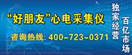河南中瑞奇健康服务有限公司