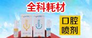 快必舒给药器-潍坊浩普医药科技有限公司