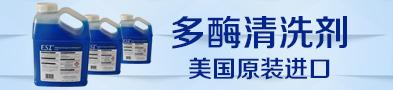 柯来安(北京)科技发展有限公司