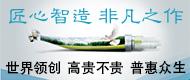高速气涡轮牙科手机-广州行心医疗器械有限公司
